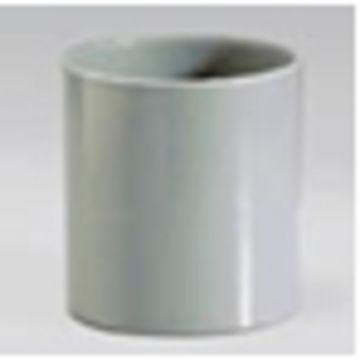 Sub PVC dubbele mof 75 mm